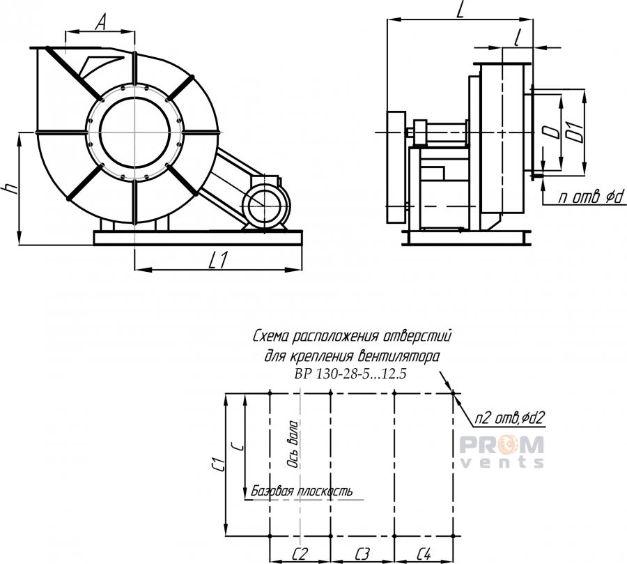 Вентилятор ВР 132-30 № 6,3 схема 5 11,0  кВт 1500 об/мин (Левый, 0)